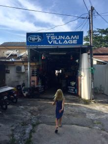 Tsunami Village entrance