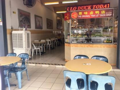 Duckies Restaurant